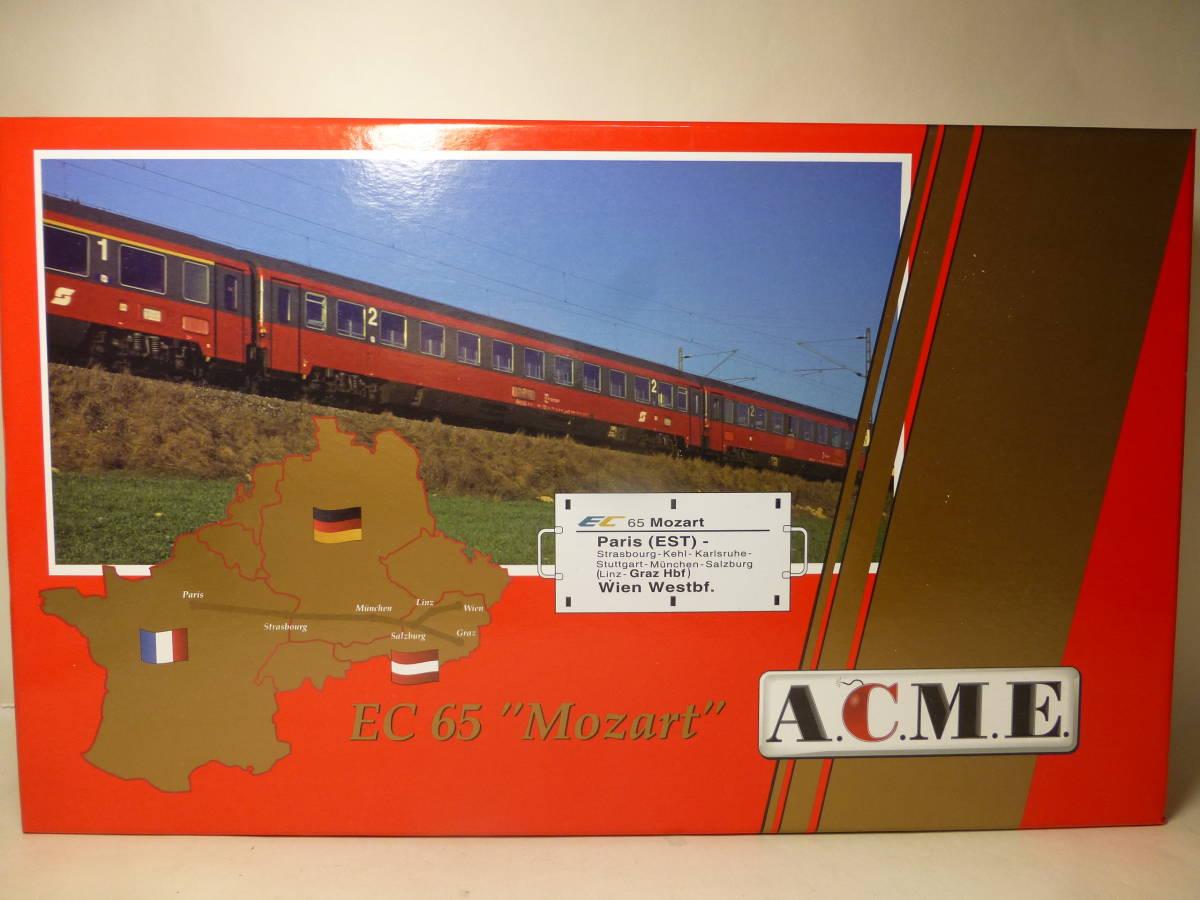 """ACME 90133 EuroCity 65 """"Mozart"""" SET A 未使用品"""