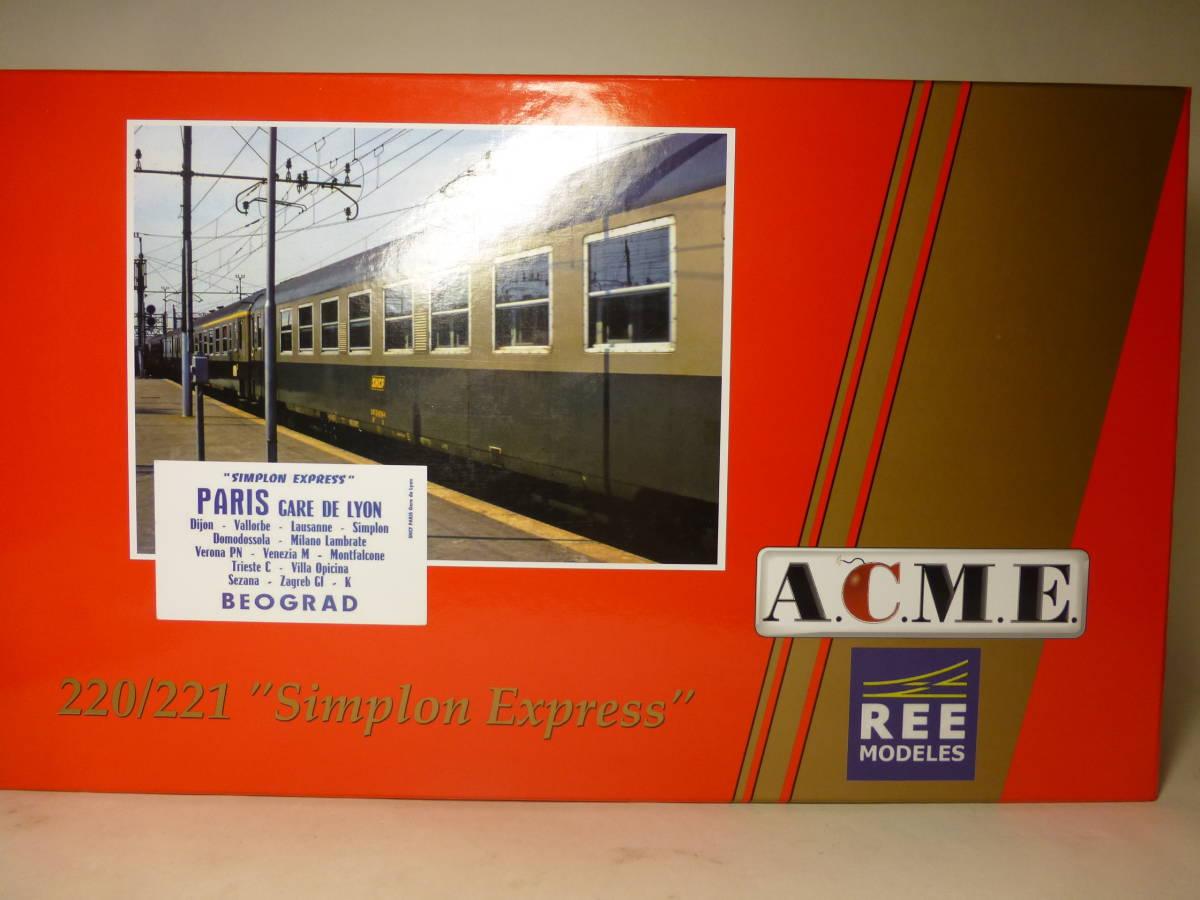 ACME 55177 シンプロン急行 3両セット