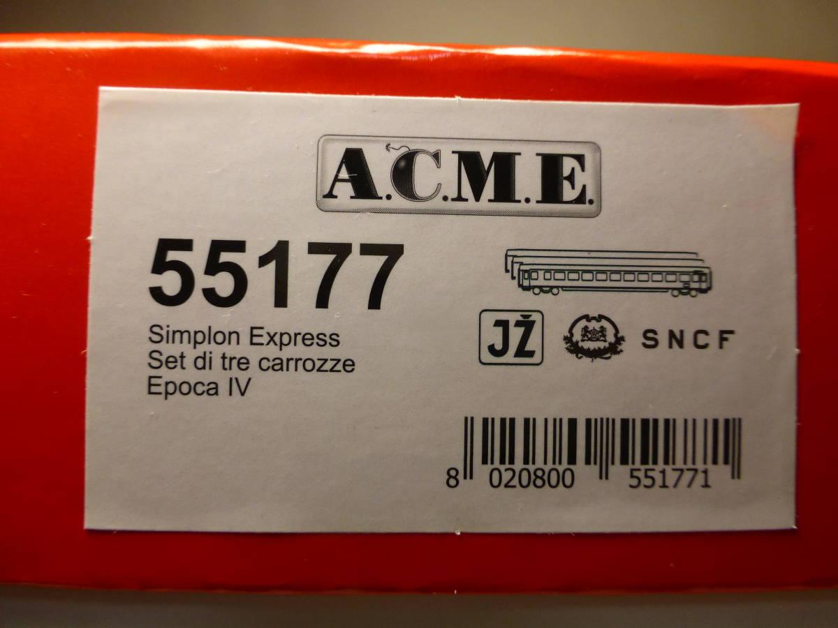 ACME 55177 シンプロン急行 3両セット_画像2