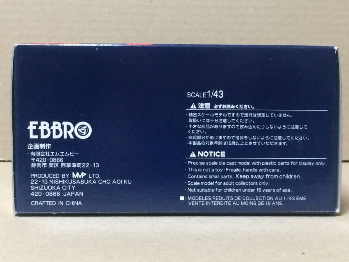 エブロ 1/43 ザナヴィ ニスモ XANAVI NISMO GT-R SUPER GT500 2008 No.23 商品コード 44044_画像3