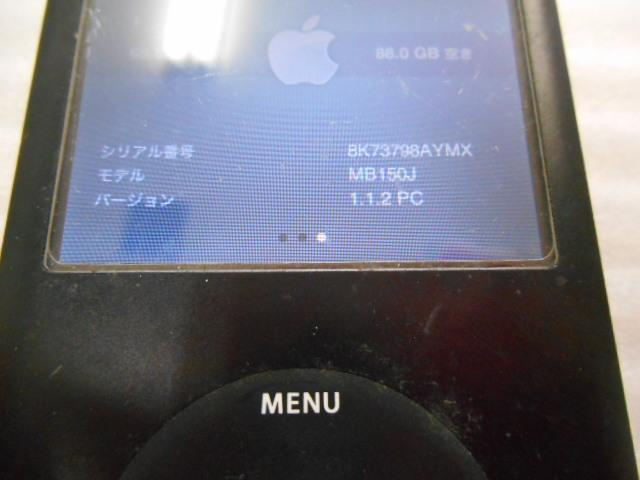 ♪ジャンク扱い iPod classic 160GB A1238  ① ♪_画像3