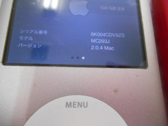 ☆ ジャンク iPod classic 160GB A1238 ③_画像2