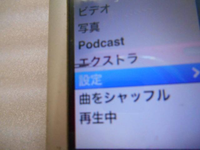 ☆ ジャンク iPod classic 160GB A1238 ③_画像3