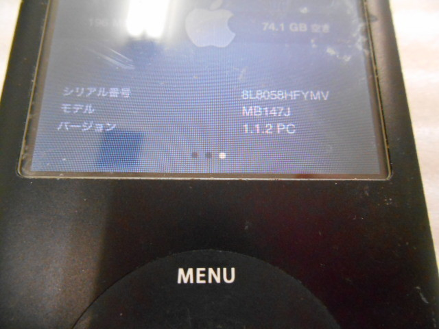 ★ ジャンク扱い iPod classic 80GB A1238 ⑤_画像2