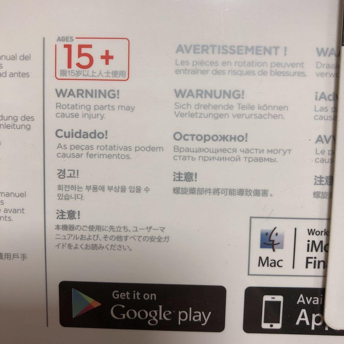 即決 送料無料 新品未開封 SPARK Alpine White (NA) マイクロsdカード16GB付き_画像7