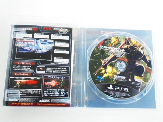 PS3 ストライダー飛竜_画像3