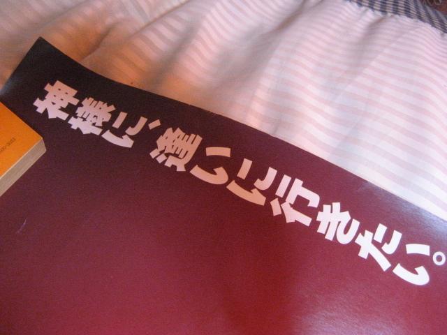1990年/大魔神のポスター/ツアーキャンペーン/鳥取島根山陰路/大型_画像6