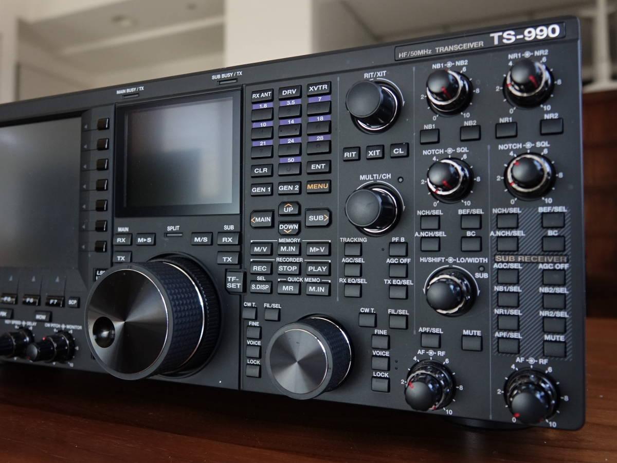 中古完動品 KENWOODフラッグシップ機 TS-990S(HF+50MHz 200W出力機)一式
