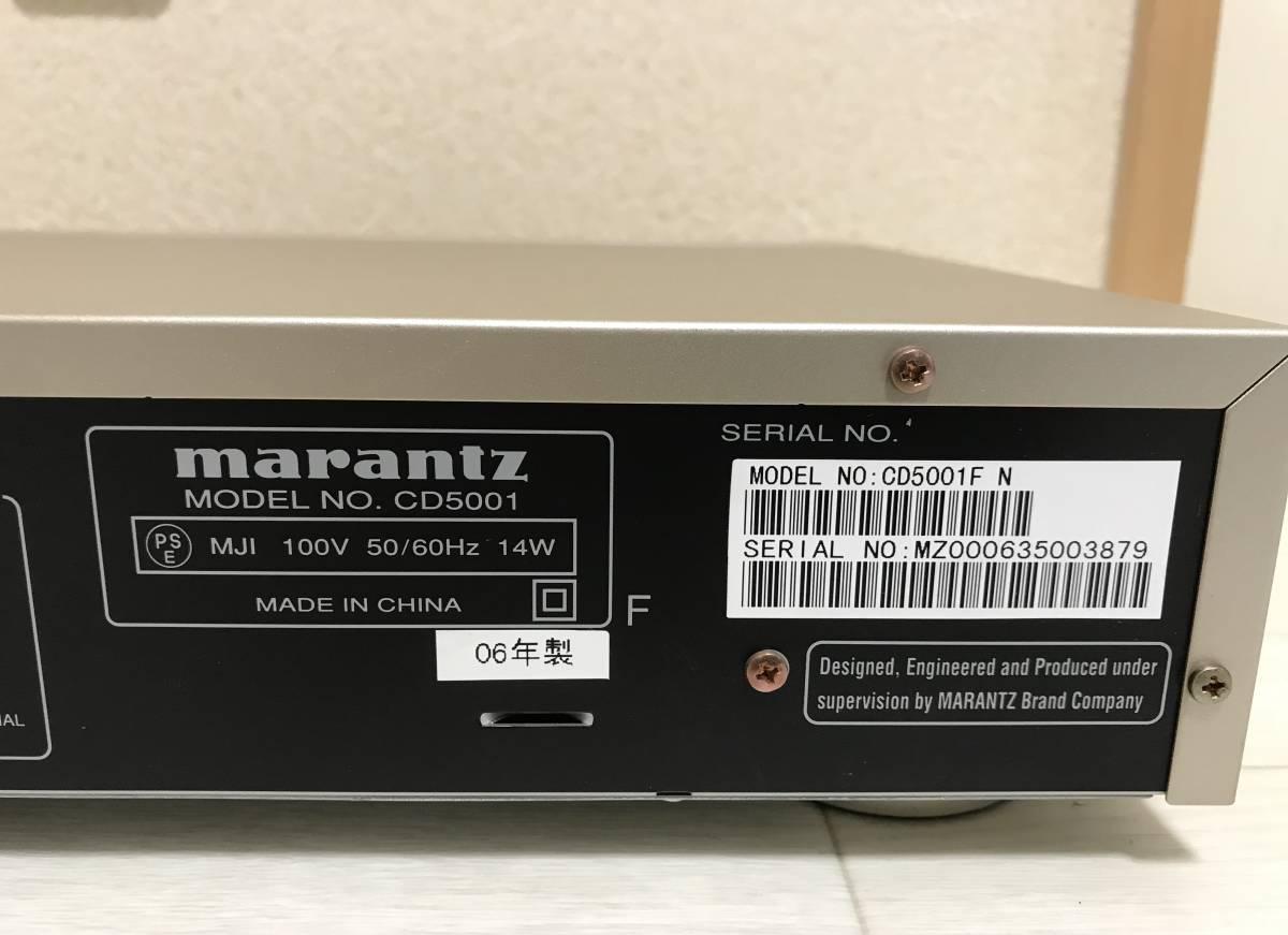 Marantz マランツ CDプレーヤー CD5001 2006年製_画像5