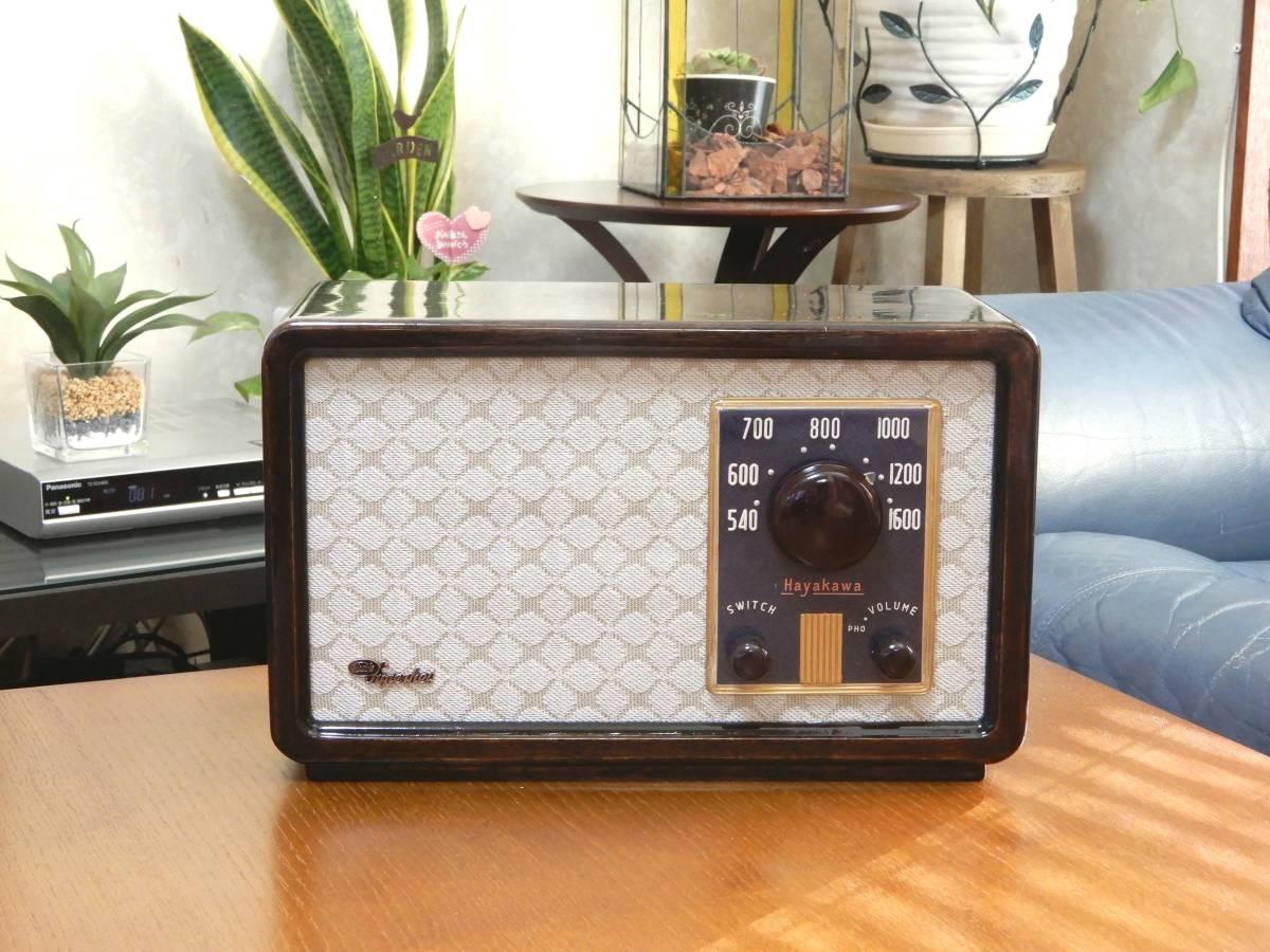 真空管ラジオ シャープ 5R-75型 【整備済】