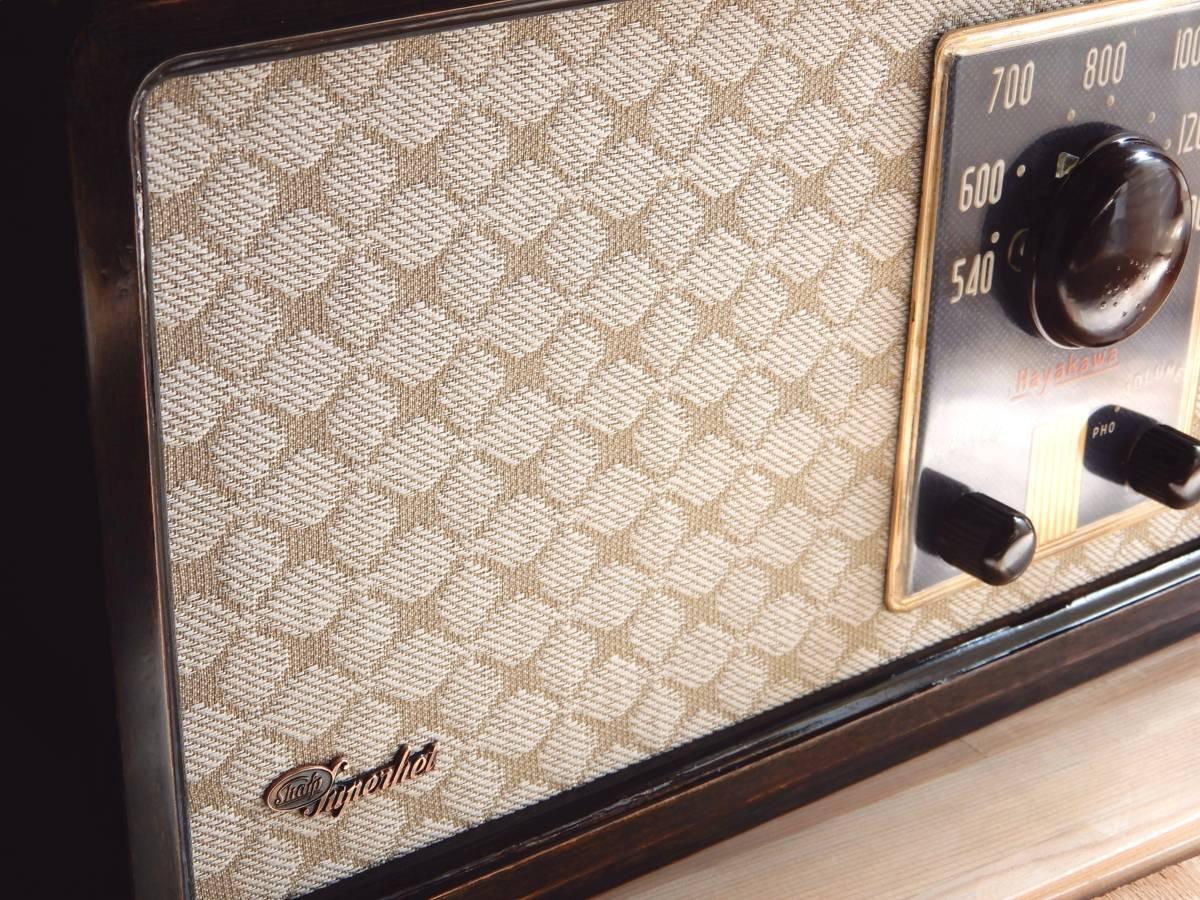 真空管ラジオ シャープ 5R-75型 【整備済】_画像3