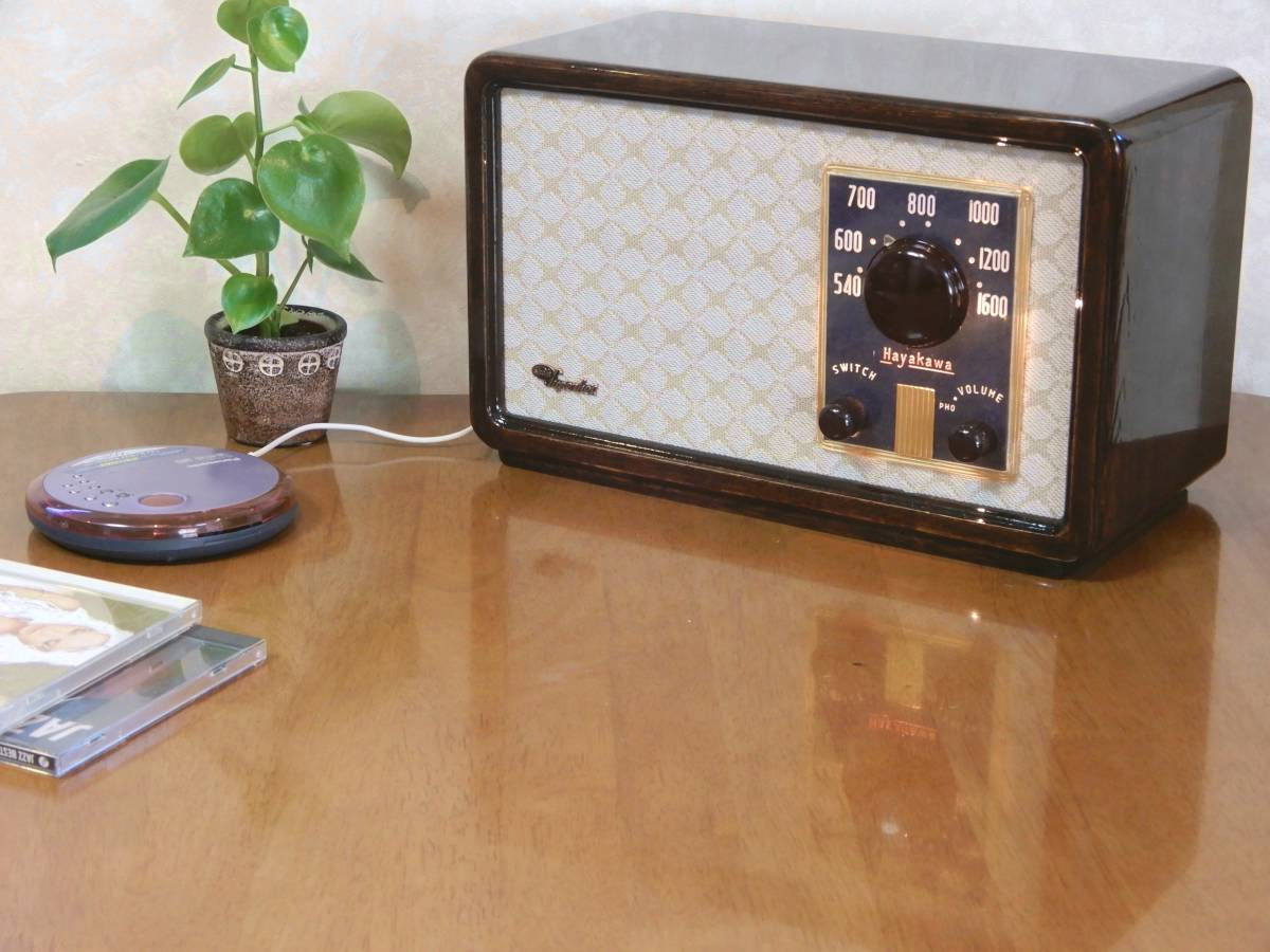 真空管ラジオ シャープ 5R-75型 【整備済】_画像10