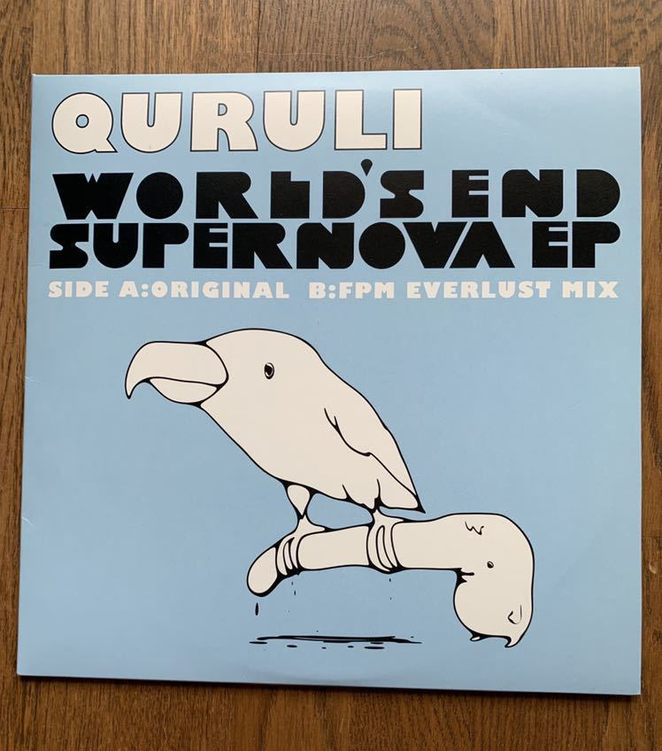 送料無料 超レア盤 試聴のみ くるり ワールズエンド スーパーノヴァ EP 10インチ quruli world's end supernova fpm mix