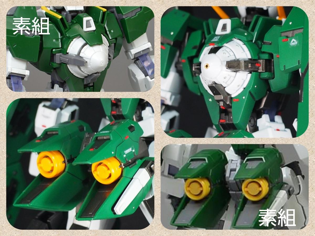 MG ガンダムデュナメス 全塗装 改修 完成品 ガンダム OO_画像9