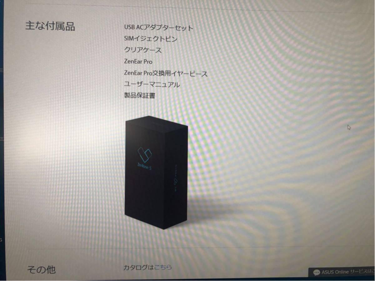 ASUS zenfone5 ZE620KL ゼンフォン5 スペースシルバー 国内SIMフリー 新品未開封 ヨドバシカメラ購入 送料無料_画像8