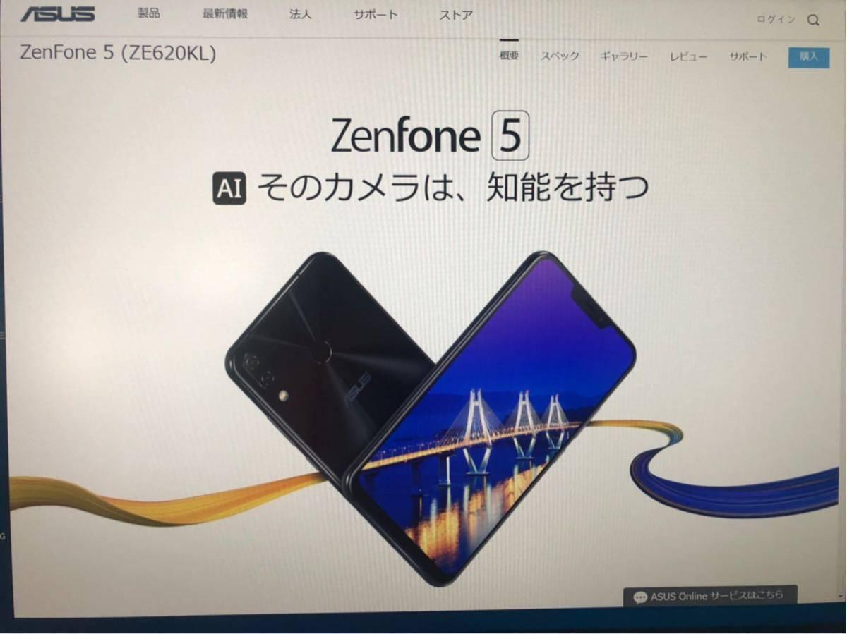 ASUS zenfone5 ZE620KL ゼンフォン5 スペースシルバー 国内SIMフリー 新品未開封 ヨドバシカメラ購入 送料無料_画像5