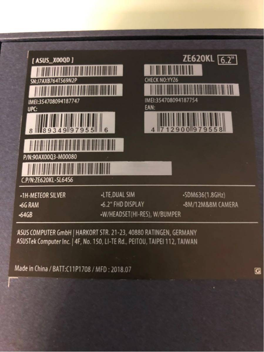 ASUS zenfone5 ZE620KL ゼンフォン5 スペースシルバー 国内SIMフリー 新品未開封 ヨドバシカメラ購入 送料無料_画像3
