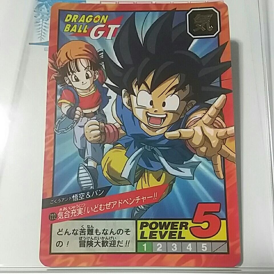 Dragon ball GT Super battle Power Level 722