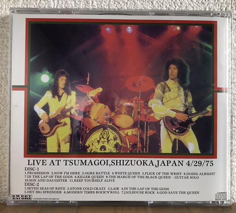 ◆QUEEN クイーン / Seven Seas Of Tsumagoi / 1975年4月29日 静岡掛川・ヤマハつま恋ホール公演 / 2CDセット◆_画像2