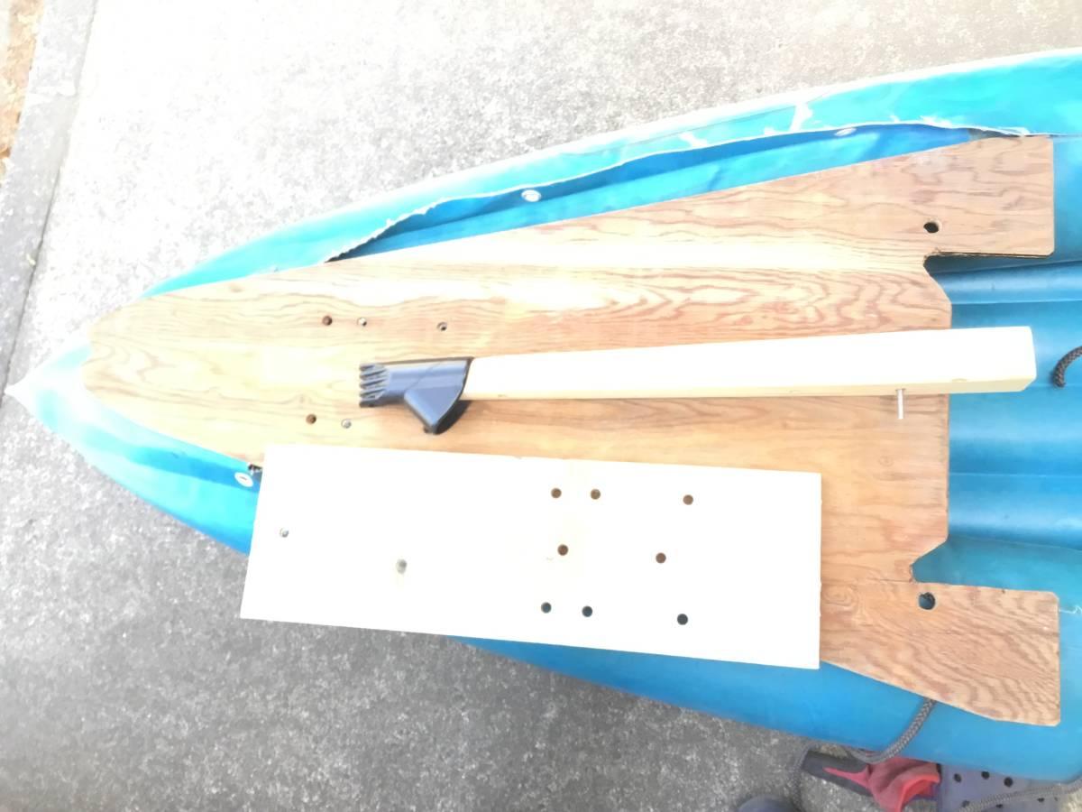 自作木製パーツです