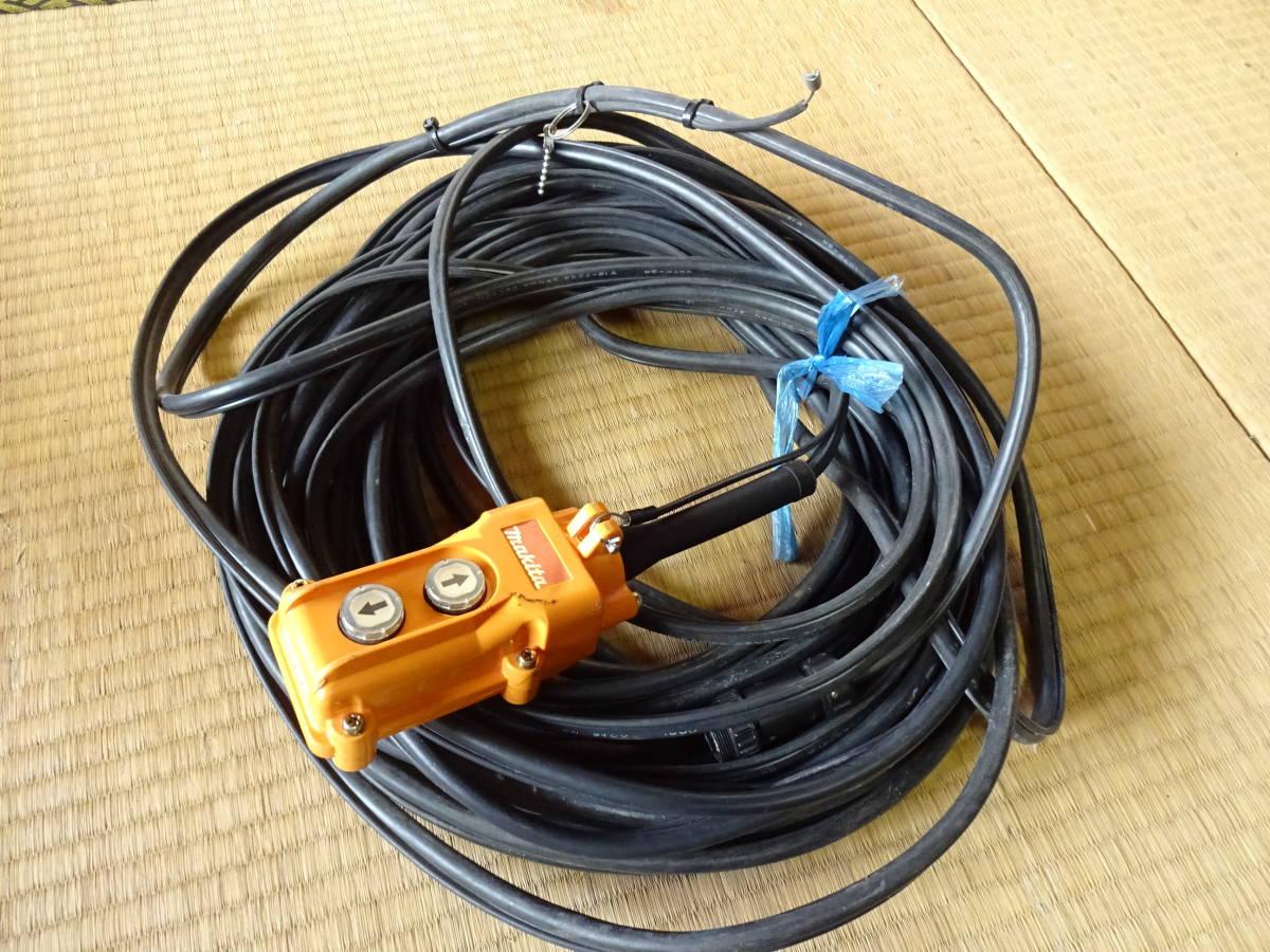 makita マキタ チェーンホイスト CH1615SP 電動 チェーンブロック 160kg 揚程 30m 100V 押ボタンコード一式付ウインチ 建築現場 高所荷揚げ_画像9