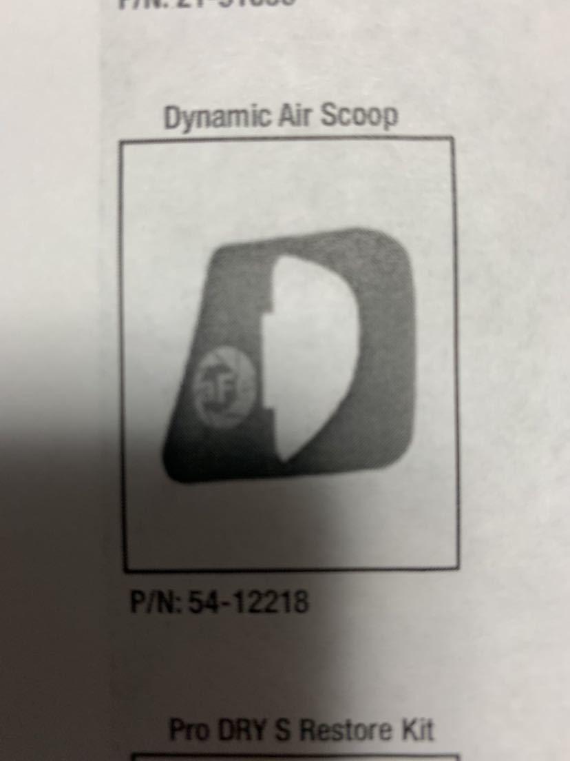 ☆BMW F30 F31 F34 F32 F36 afe Momentum 51-82212 Pro DRY S Cold Air Intake System 乾式 ドライフィルター+DAS エアスクープ極美品!!_画像10