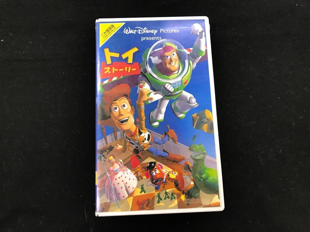 WALT DISNEY Picture presents トイ ストーリー   形式: VHS  カラー/81分 二か国版(日本語/英語が選べます) 中古品  保存品_画像1