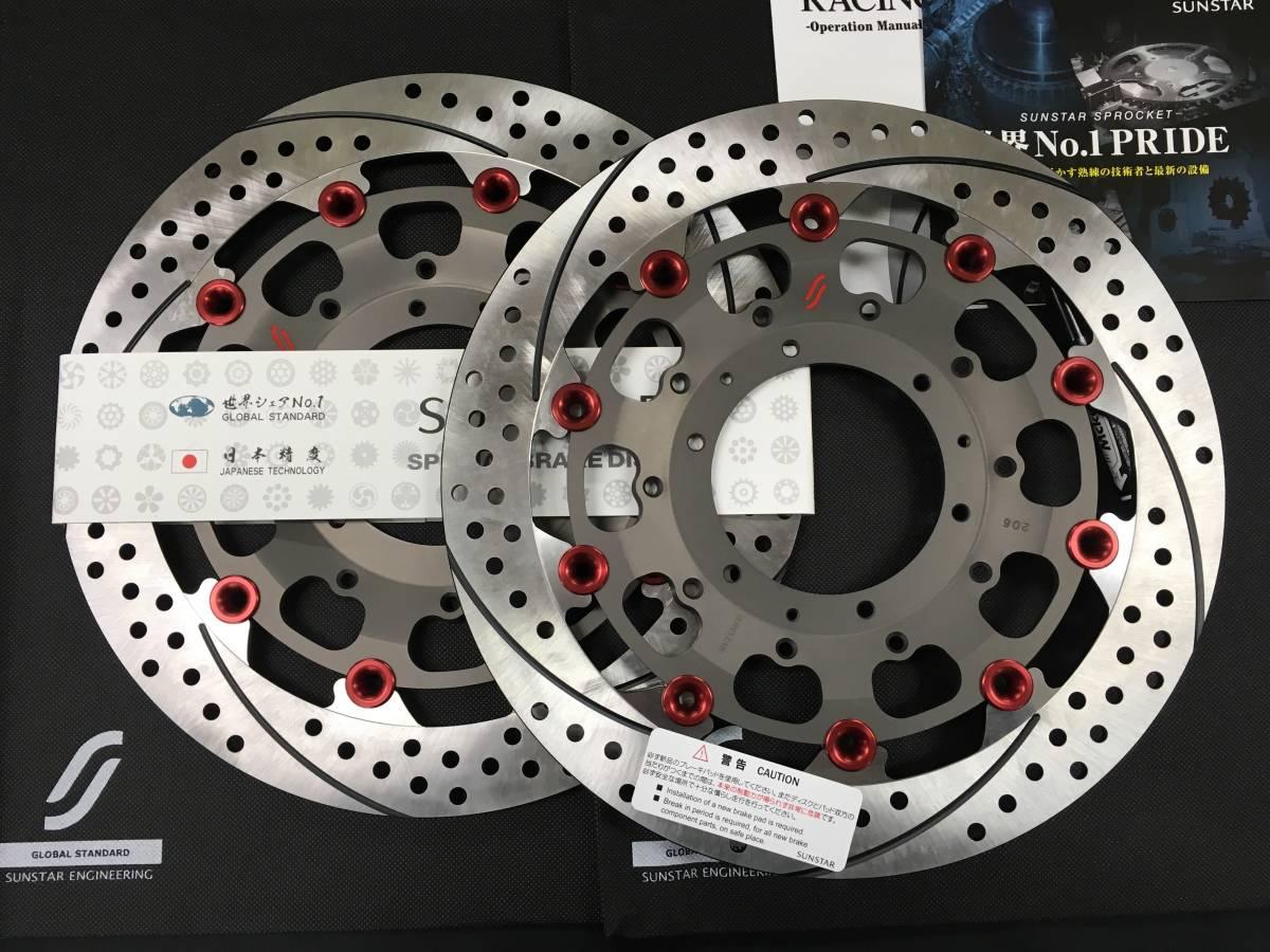 日本製/新品! CB1300SF/SB/ST CBR1000RR CBR1000R CBR600RR SUNSTAR サンスタープレミアムディスク ES226W チタングレーカラーハブ