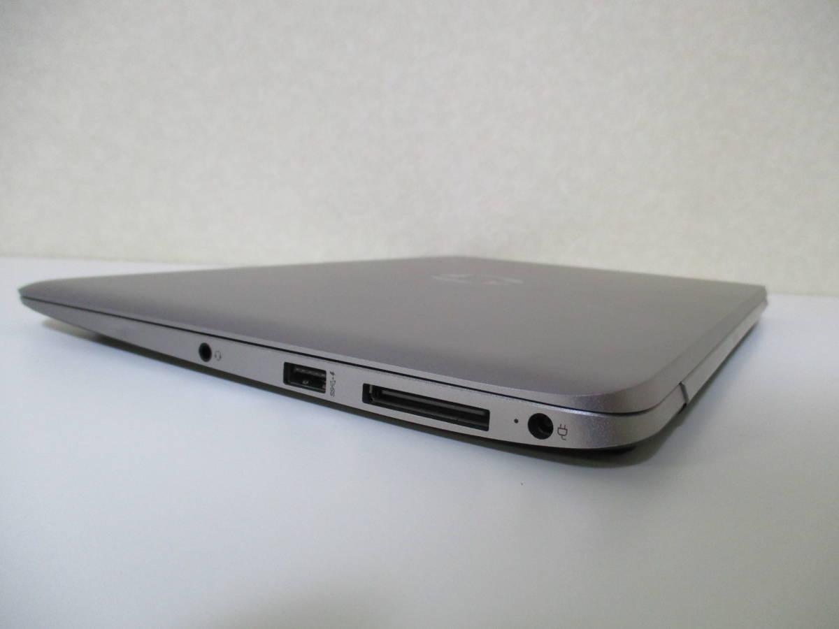 訳あり EliteBook Folio 1020 G1 1台 12.5インチ FULL HD_画像5