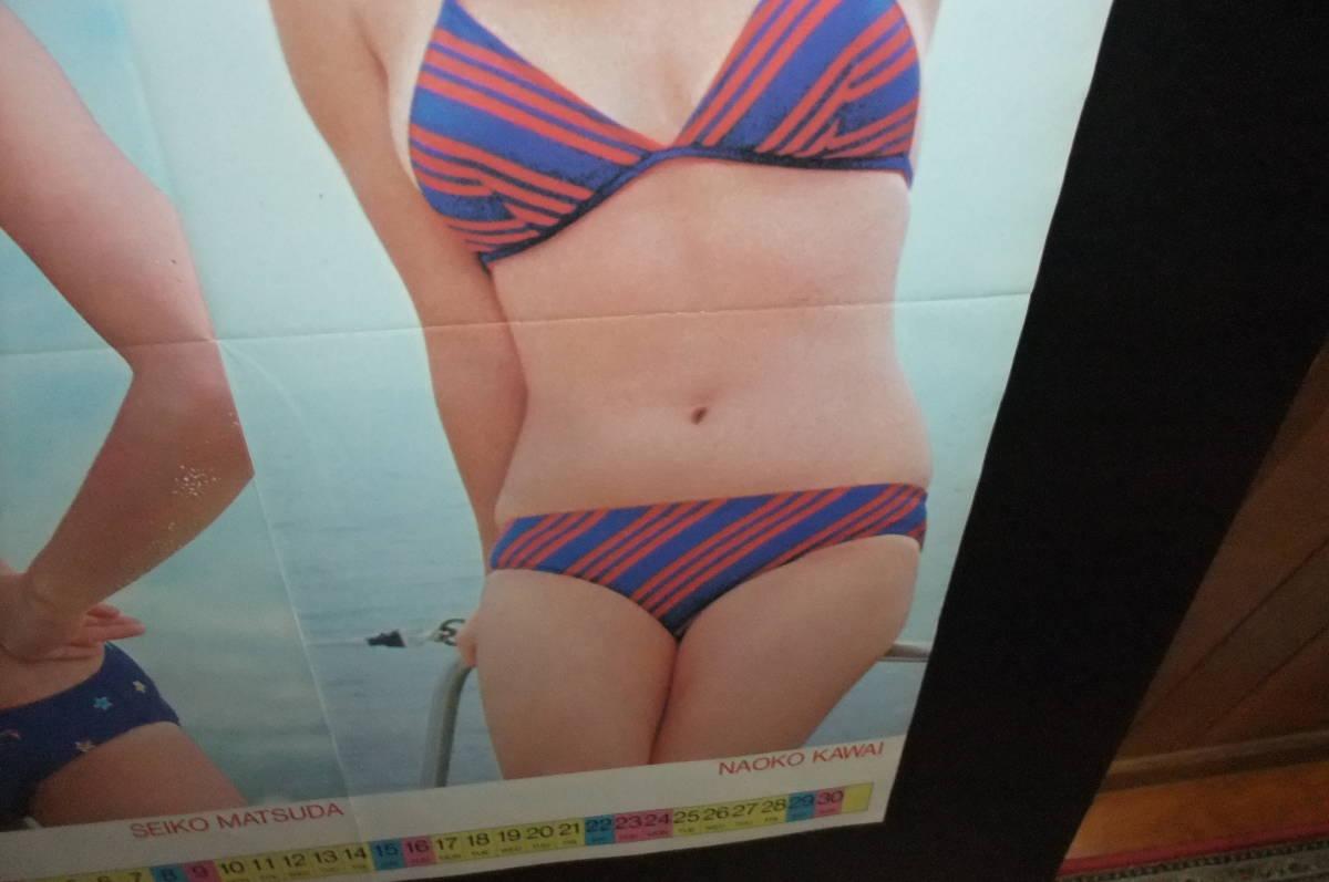 松田聖子、河合奈保子、水着ポスター_画像5