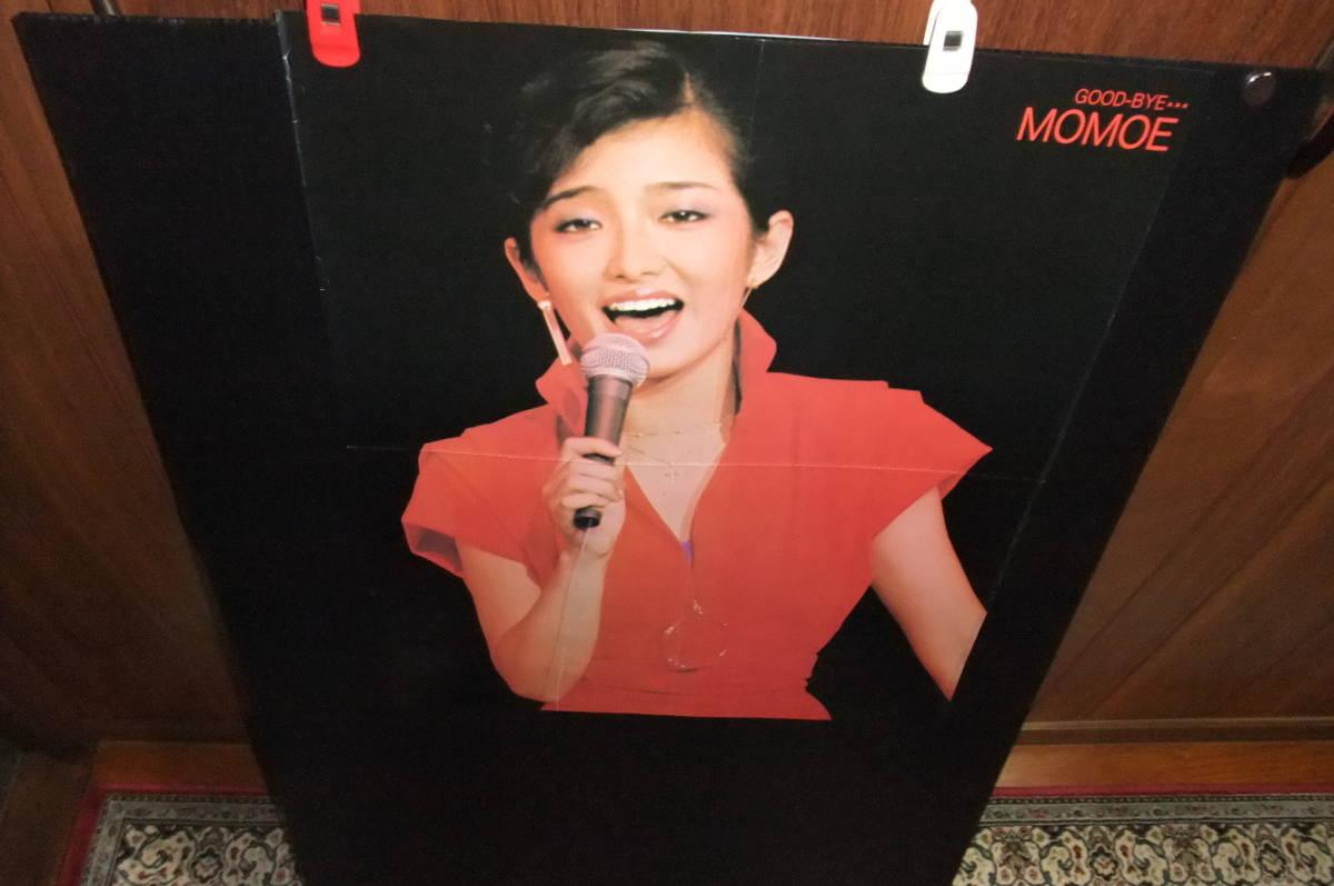 松田聖子、河合奈保子、水着ポスター_画像6