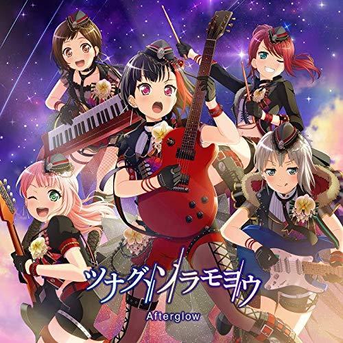【新品】Afterglow CD バンドリ:ツナグ、ソラモヨウ(初回限定盤)(CD+Blu-ray Disc)_画像1