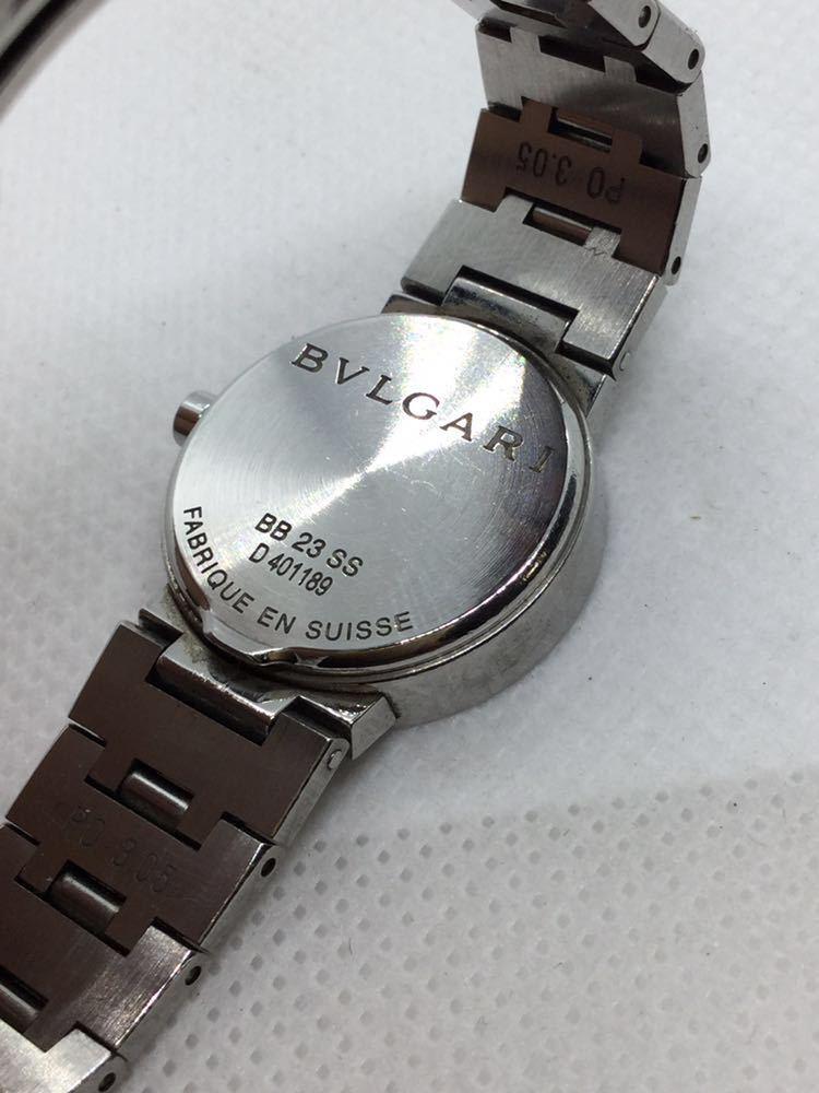 電池交換済み BVLGARI ブルガリ BVLGARIBVLGARI ブルガリブルガリBB23 SS D401189 黒文字盤 腕時計 レディース 女性 _画像6