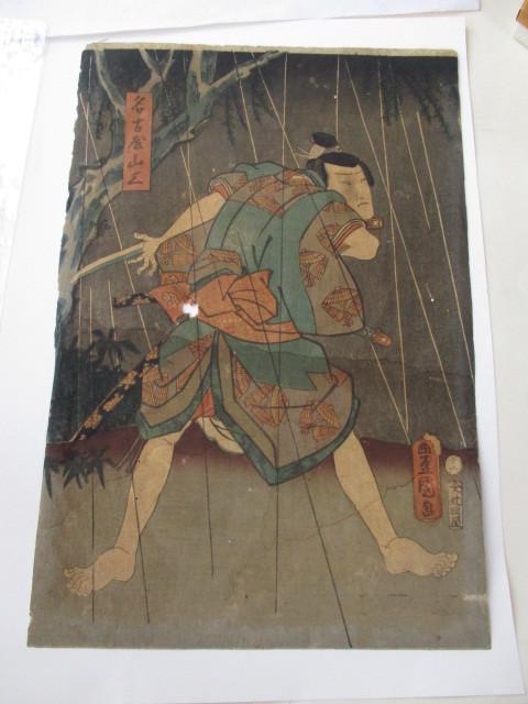 浮世絵の古美術・武士画・名古屋山三・作者名-豊国・江戸時代_画像1