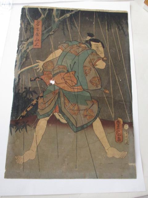 浮世絵の古美術・武士画・名古屋山三・作者名-豊国・江戸時代_画像7
