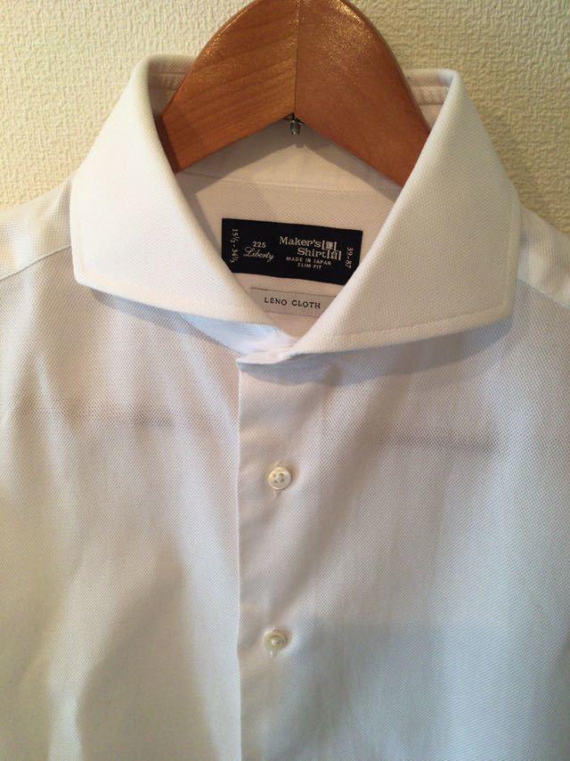 期間限定値下げ 送料込み! 着用少ない美品 鎌倉シャツ レノクロス 39-87 フルワイド シャツ ホワイト