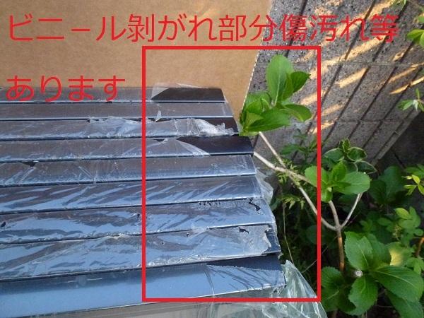 未使用◆三協アルミ◇マイエリアⅡ フェンス H800 9枚 自由柱 11本 ブラック_画像3