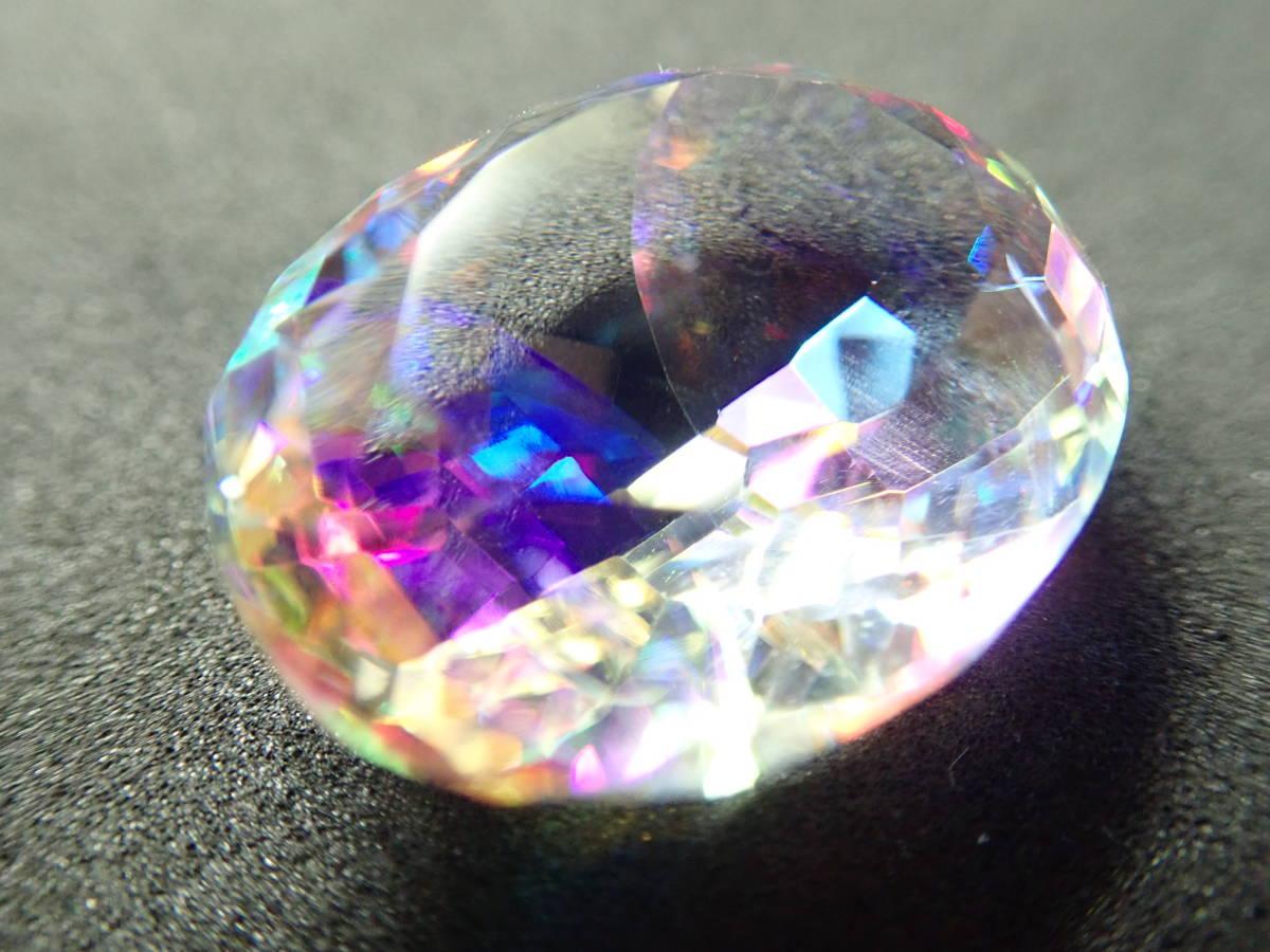 大粒 ハイクオリティ 39.70Ct 裸石(ルース) ミスティッククォーツ ナチュラルミスティックカラー オーバルカット_画像3