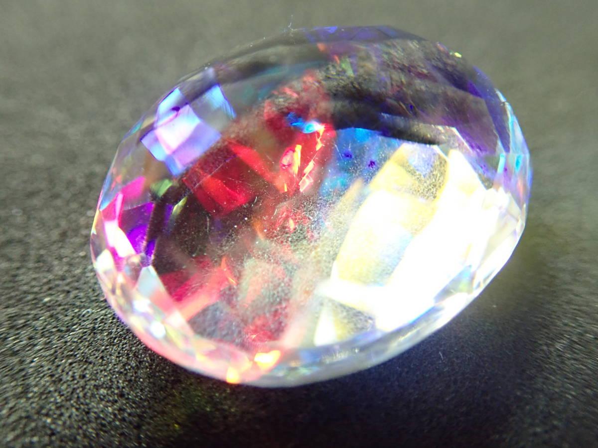 大粒 ハイクオリティ 39.70Ct 裸石(ルース) ミスティッククォーツ ナチュラルミスティックカラー オーバルカット_画像5