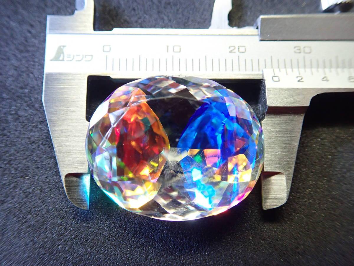 大粒 ハイクオリティ 39.70Ct 裸石(ルース) ミスティッククォーツ ナチュラルミスティックカラー オーバルカット_画像8
