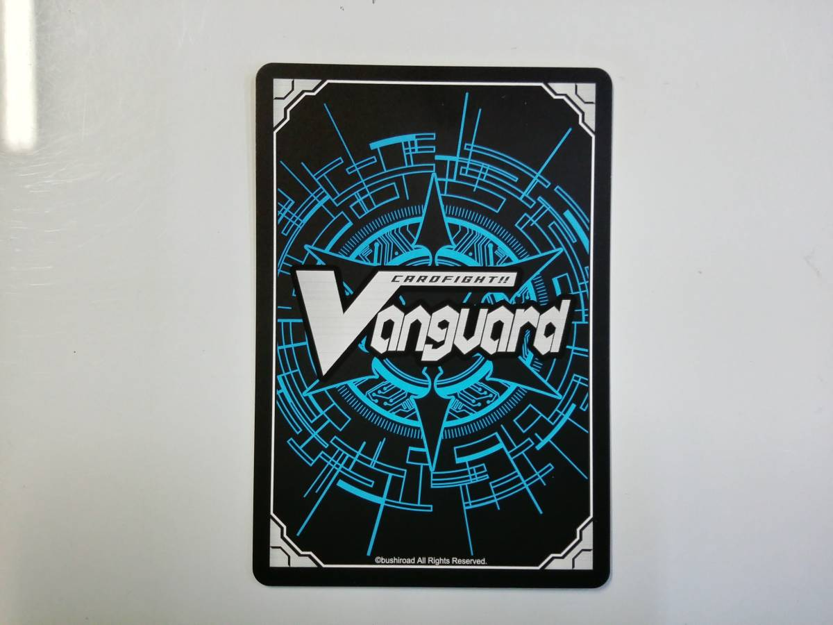 ■VG ドラゴニック・オーバーロード・ザ・グレート VR A_画像2