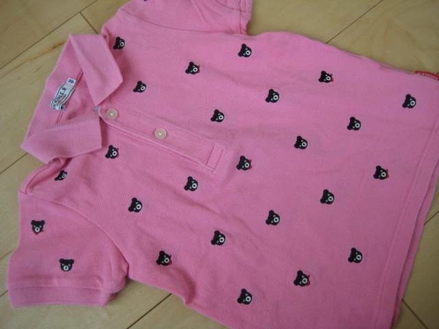 ミキハウス☆ダブルB☆ビー君の豪華総刺繍☆半袖ポロシャツ☆オシャレカジュアルに☆90・95・100☆カッコイイトップス