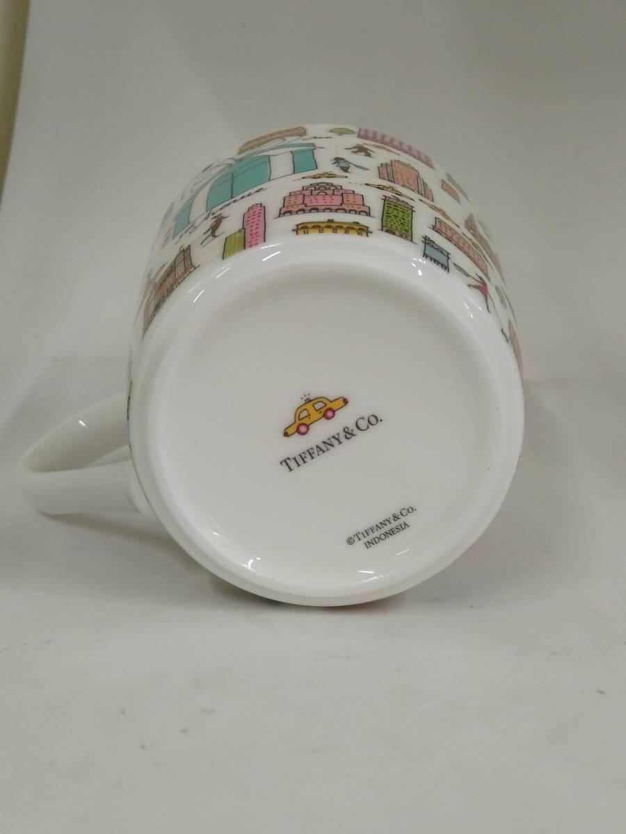 1円~TIFFANY&Co./ティファニー/マグカップセット/5th アベニュー/箱あり/美品/2客_画像4