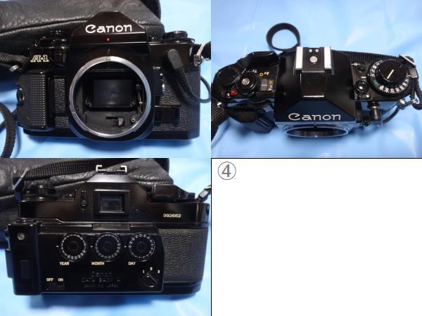☆Canon A-1 ボディ ZOOM LENS FD 35-70mm☆ジャンク ライト付き_画像3