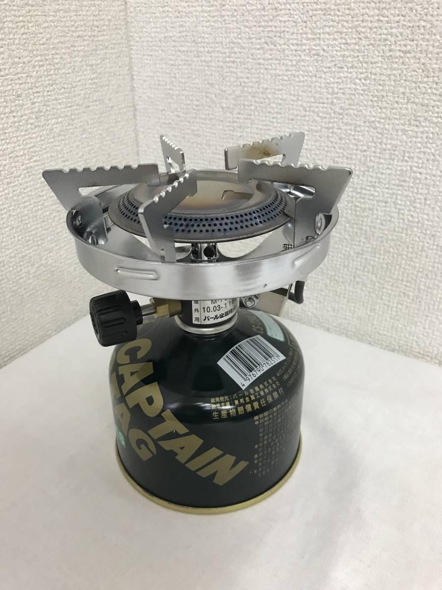 ★キャプテンスタッグ 小型ガスバーナーコンロ〈圧電点火装置付〉クッカーセット M-7903E★_画像2