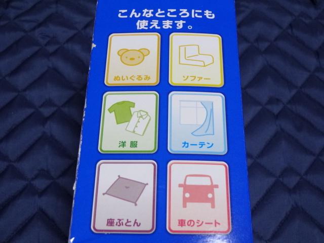 ★ Panasonic( パナソニック ) ふとん清潔ノズル 【 MC‐FU1 】 _画像5