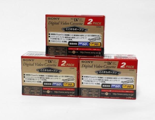 SONY MiniDV ICメモリー付 ミニDVカセット 2DVM60RM SP60分/LP90分 ソニー_画像2