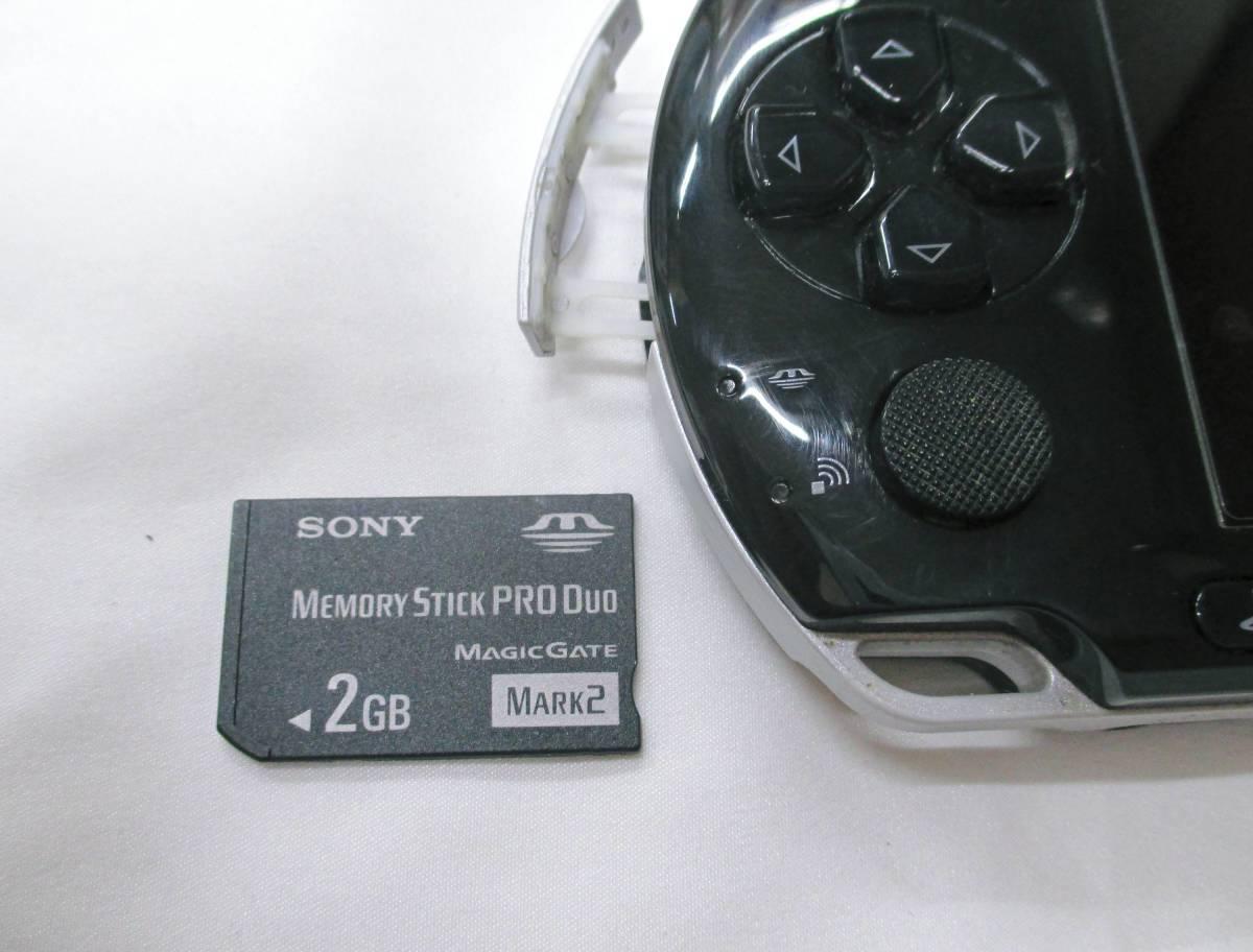 SONY PSP-3000 ピアノブラック 本体 充電器 ソフト 箱付き★動作確認済 【a0130420】_画像4