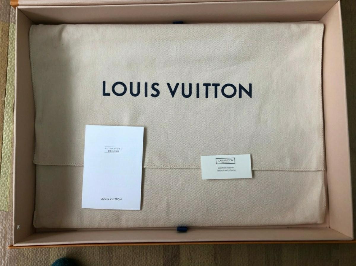 【新品】LOUIS VUITTONx Supreme エピ ラインルイヴィトン シュプリーム ポシェット ジュール M67722クラッチバッグ【正規品】_画像5