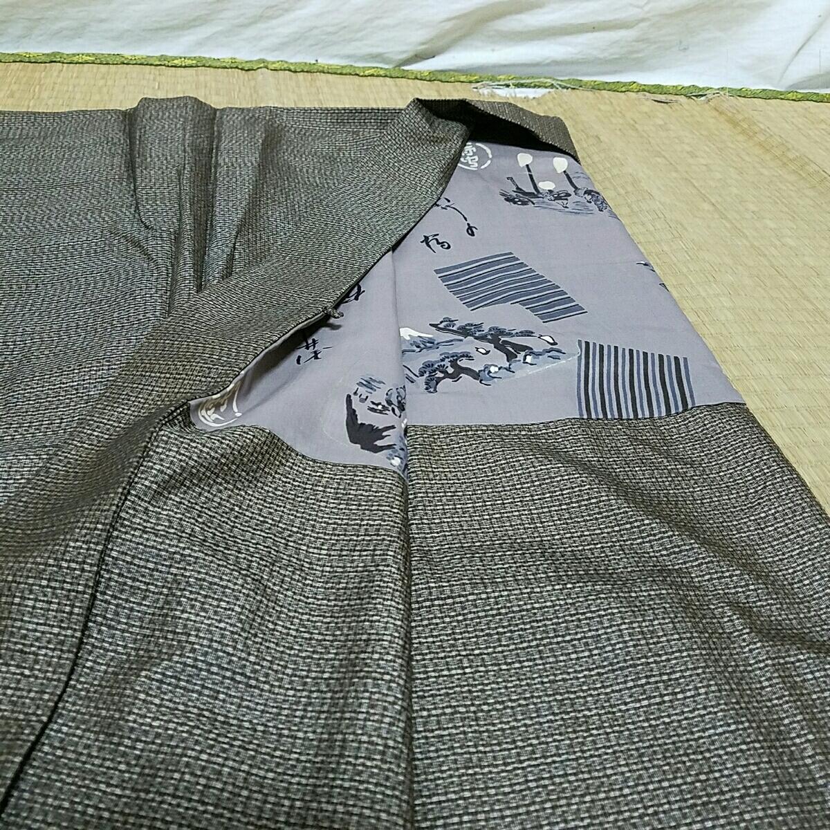 大島リメイク素材_画像8